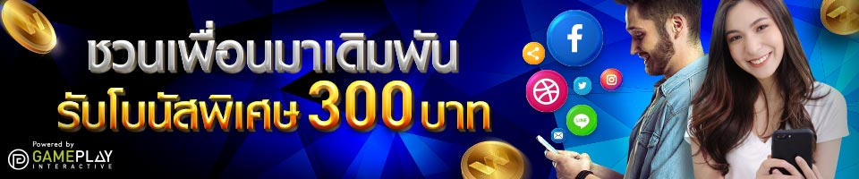 W88-Promotions-ReferFriend-2020 w88casino
