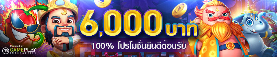 W88-Promotions-Slot-W88casino 2020